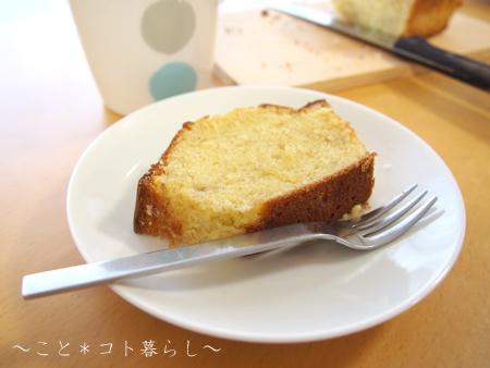 りんごバナナパウンドケーキ11.jpg