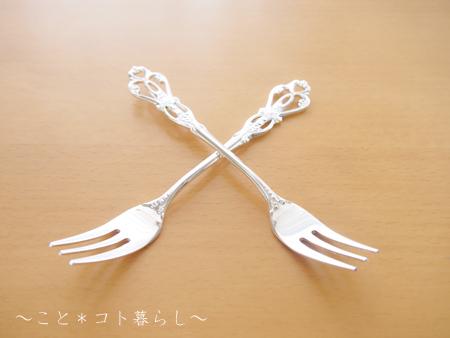 銀フォーク2.jpg
