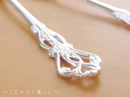 銀フォーク3.jpg